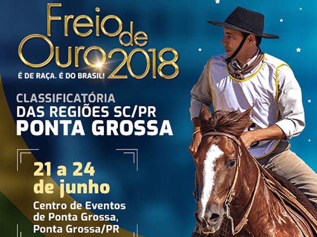 Classificatória Freio de Ouro   Ponta Grossa (PR)