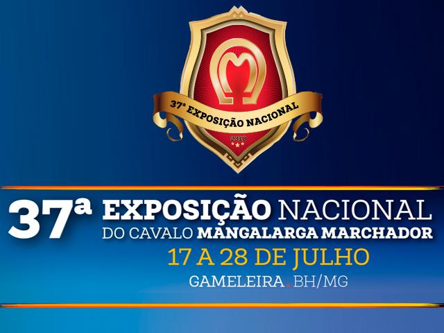 AO VIVO: 37ª Exposição Nacional do Cavalo Mangalarga Marchador